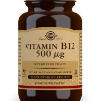 vitamina-b12-vegana-comprar